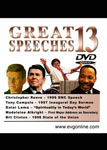 Great Speeches Volume 13